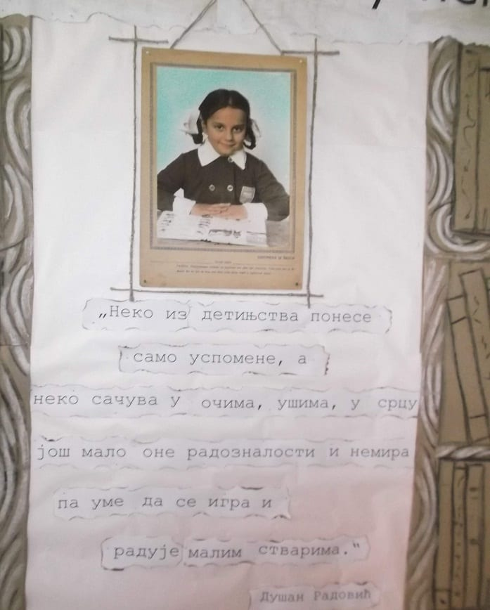Milica Pavlovic