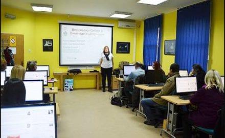 seminar-x