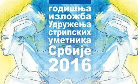 plakat_2016_usus-2
