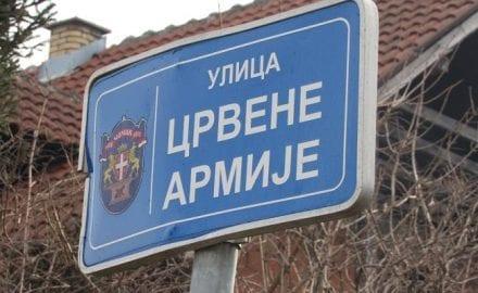 Ulica Crvene armije