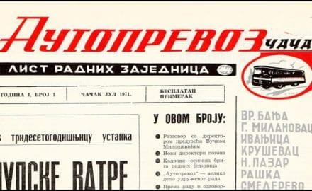 autoprevoz-novine-2