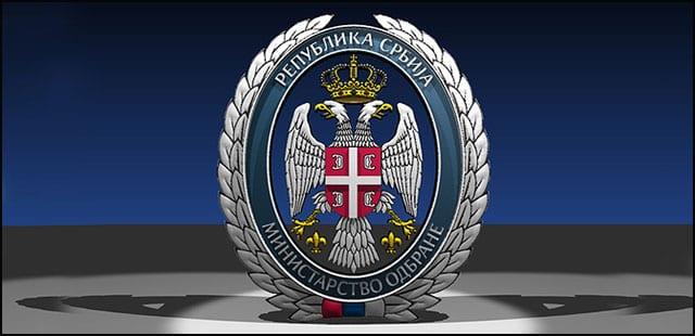 ministarstvo-odbrane-3