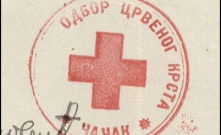 pecat-crvenog-krsta