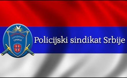policijski-sindikat-srbije-2