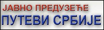 putevi-srbije-2