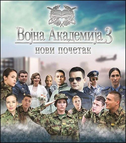 vojna-akademija