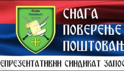vojni-sindikat-3a