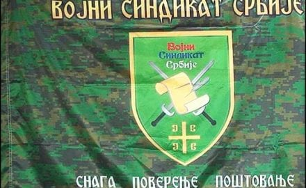 vojni-sindikat-zastava