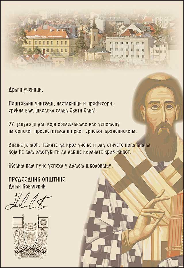 Cestitka-Svet-Sava-konacna