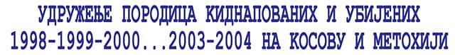 kidnapovani-logo