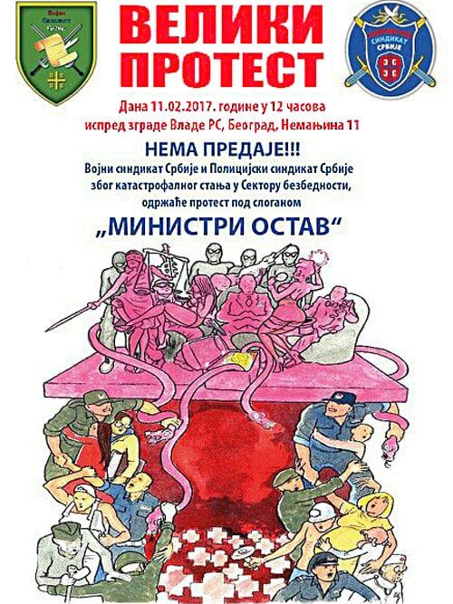 plakat-protest-1