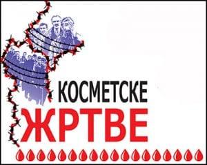 udruzenje-kidnapovani-logo