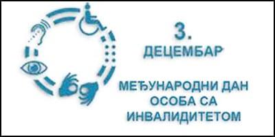 OSI-međunarodni-dan-osoba-sa-invaliditetom