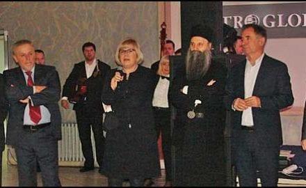 Pozdravna-rec-gostiju-i-domacina----Aleksandar-Tolnauer,-Milan-Bandic,-Ambasadorka-Mira-Nikolic,-Mitripolit----Porfirije,-Dr-Pupovac-i-Boris-Milosevic