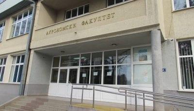 Agronomski fakultet