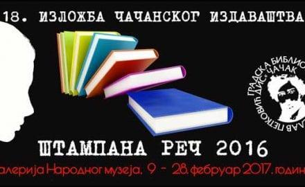 pozivnica-biblioteka