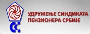 usps-udruzenje-sindikata-penzionera-srbije-