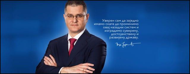vuk-jeremic-1