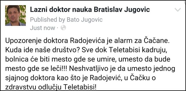 jugovic-1