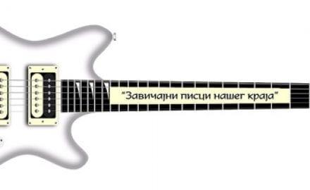 muzičko-veče-2