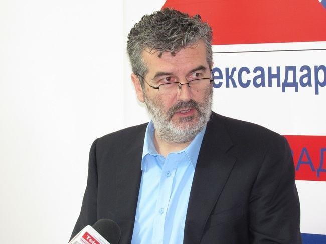 radojević