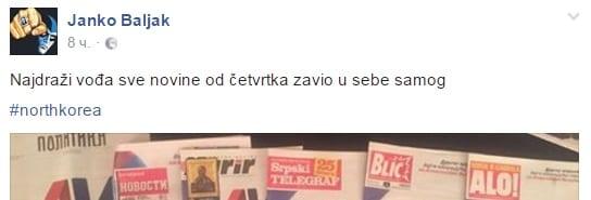 stampa6