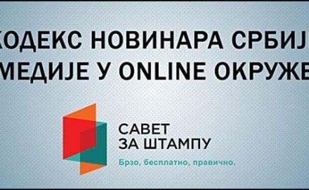 kodeks-on-line-mediji