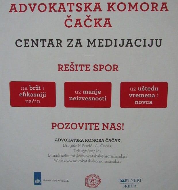 Centar za medijaciju
