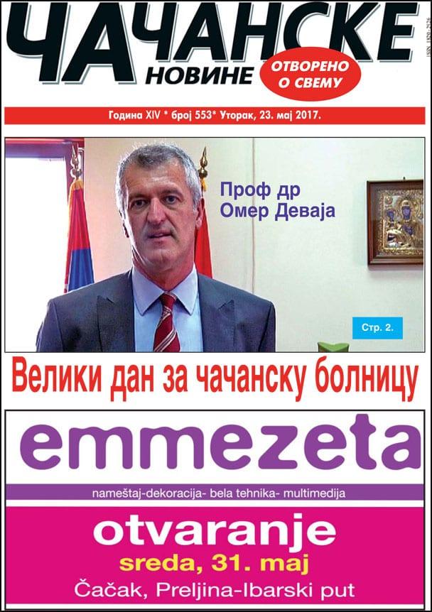 Naslovna-from-Čačanske--553