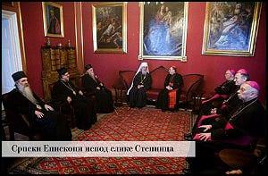 Patrijarh-i-Sinod-SPC-ispod-ikone-Stepinca
