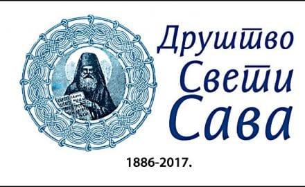 drustvo-sveti-sava-logo
