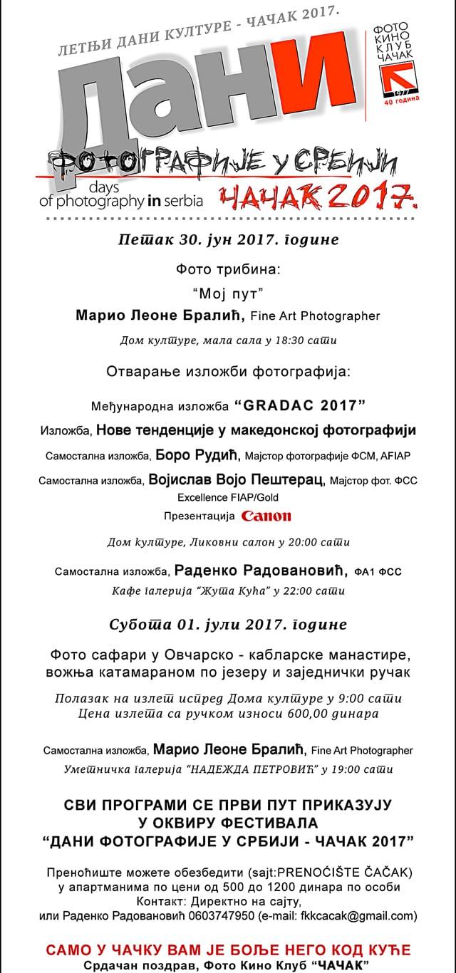 Dani-Program-2017-Sajt