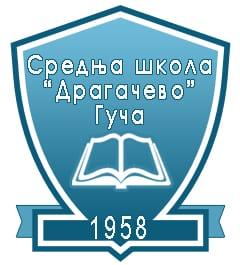 Skola-Dragačevo