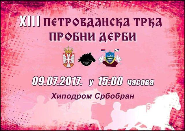 Srbobran-najava-Probni-derby
