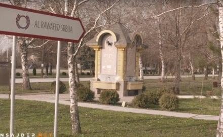karadjordjevo