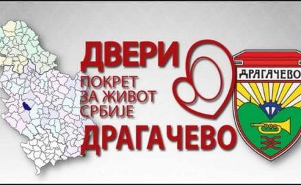 dragacevo-lucani-dveri-logo