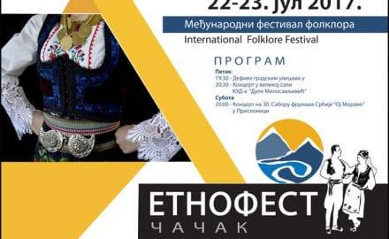 etnofest-plakat-A3