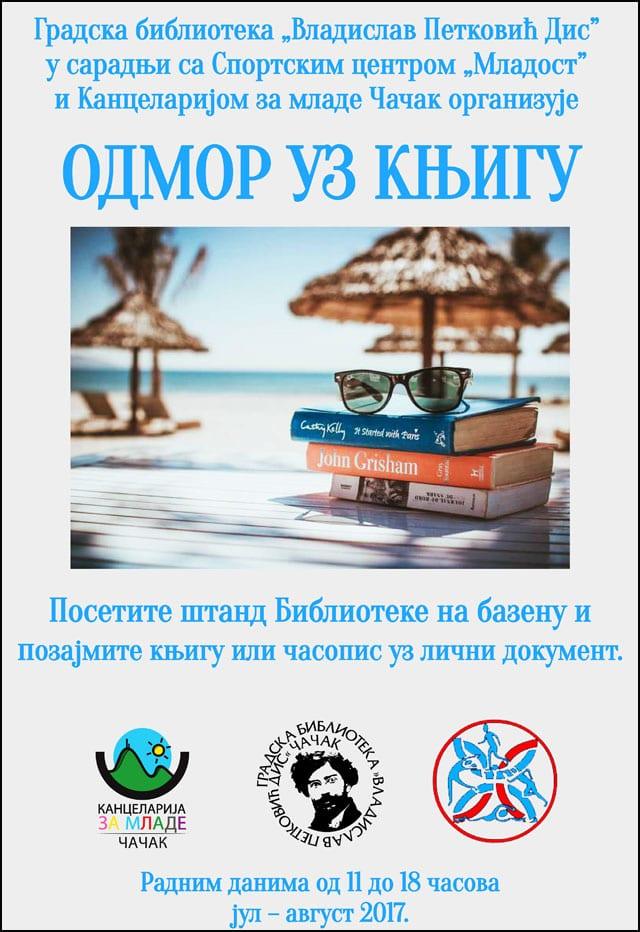 odmor-uz-knjigu-1
