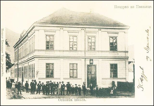 Osnovna-skola-Ivanjica