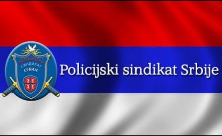 Policijski-sindikat-Logo
