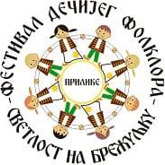 decji-folklor-logo