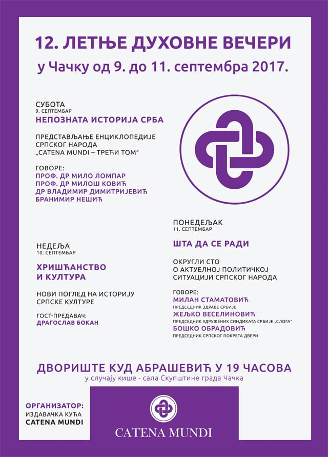 LDEV-plakat