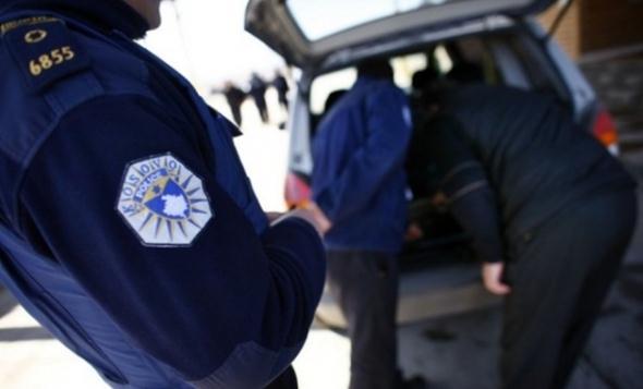 policija kosovo