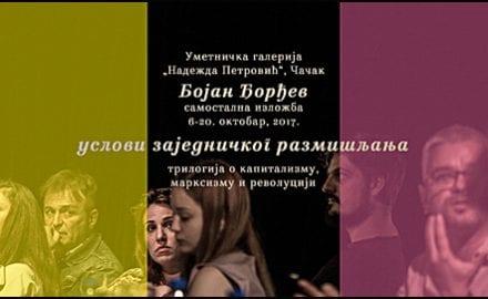 2017-uslovi-fb-cover