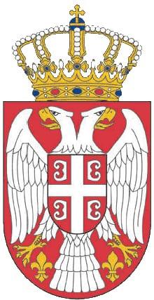 Srbija-kruna-i-grb