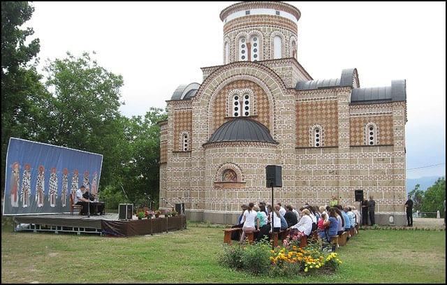crkva-bogoljub