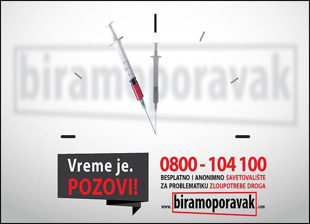 Biramoporavak-1