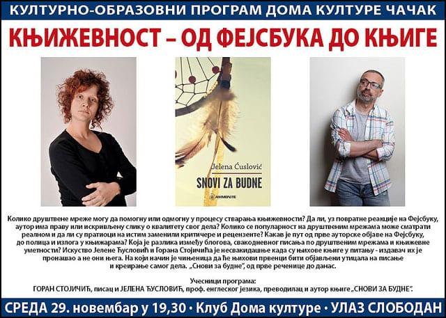 od-facebooka-do-knjige-plakat