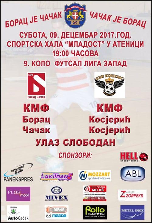KMF-Kosjerić