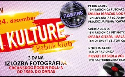 dani-kulture-1